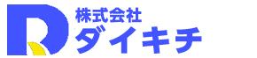 大阪で害虫駆除、ゴキブリ駆除なら専門業者あかとり研究所にお任せ下さい